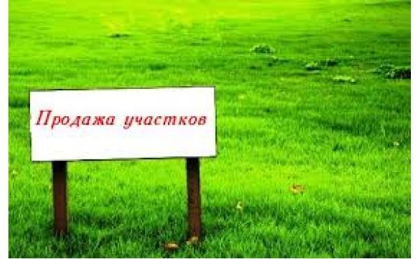 Участок Песчанка р-н