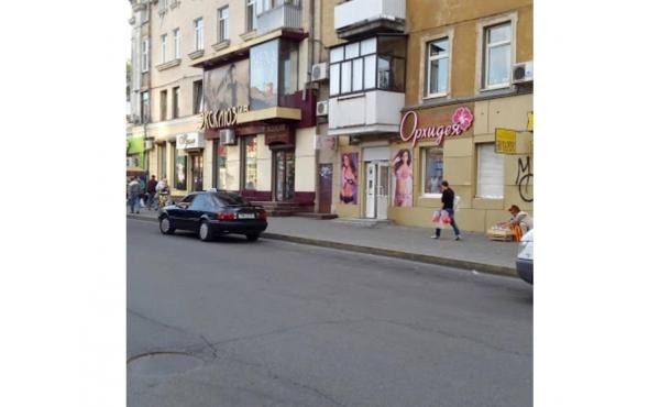 магазин Центр ул. Ширшова-Харьковская