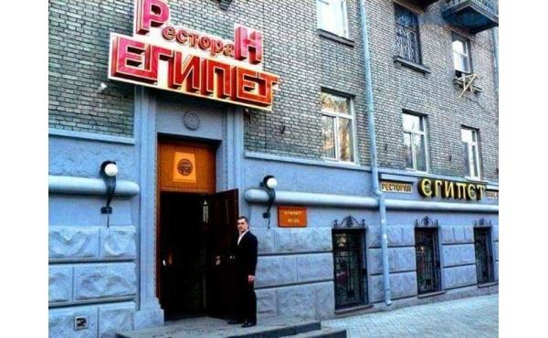 Ресторан с оборудованием р-н парка им.Шевченко Нагорный