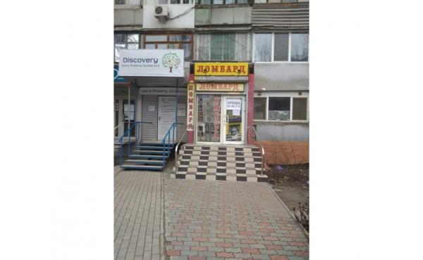 Помещение нежилой фонд ул. Калиновая